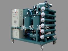 高效真空滤油机ZLYC系列