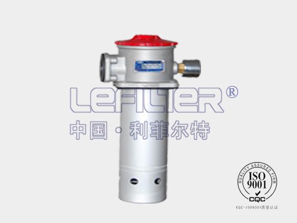 RFA-63×10L直回式回油过滤器