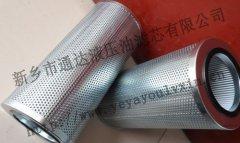 WY300×30Q2磁性过滤器回油滤芯