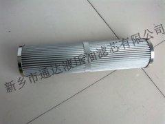 力士乐1.100H10XL-AOO-O-P液压油滤芯