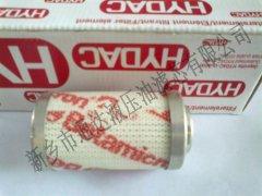 贺德克(HYDAC)0060D005BN3HC高压管路滤芯