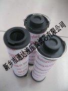0165R005BN3HC贺德克回油液压油滤芯