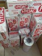 0330D010BN3HC贺德克高压管路液压油滤芯