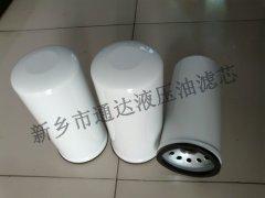 HC7500SKP8H颇尔旋装式油滤芯