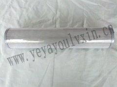 V3.0823-26雅歌液压油滤芯