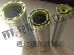 汽轮机组、稀油站2-5685-0384-99液压油滤芯