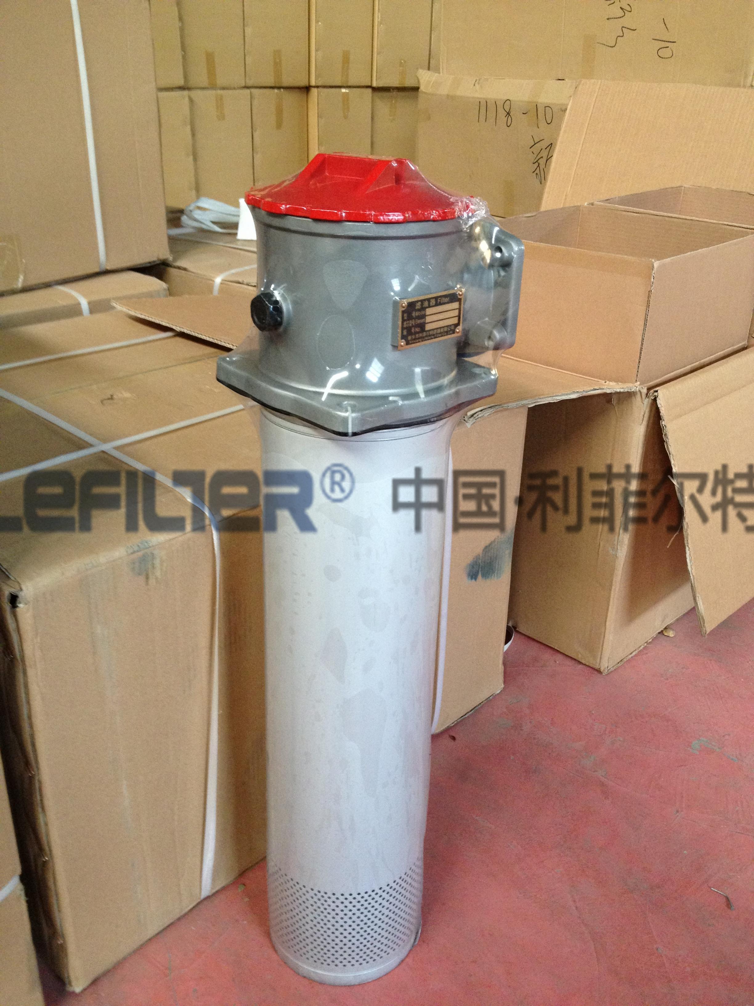 TFA-250*80F箱外自封式吸油过滤器