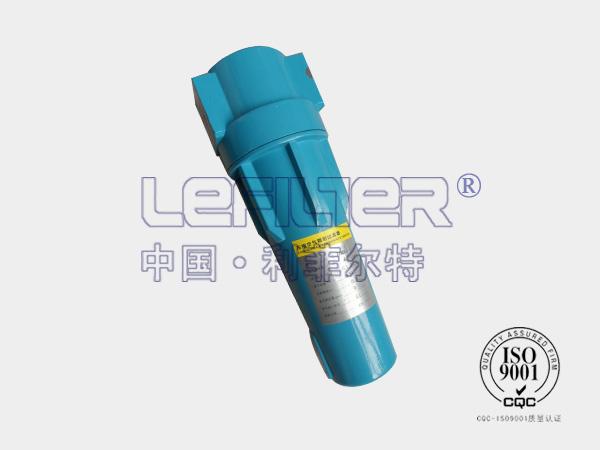 空压机除水过滤器